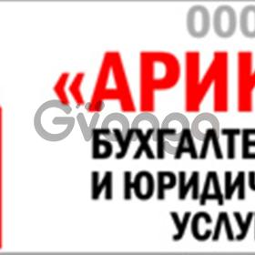 Подготовка и отправка электронной отчетности