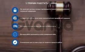 Регистрация ООО,ФЛП,ЧП,ИП