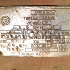 Продам двигатель постоянка  ПБСТ-52 5,5кВ