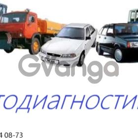 Автодиагностика легковых, грузовых, спецтехники, выезд на место