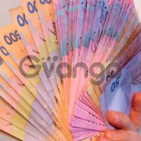 Кредиты наличными по выгодным условиям
