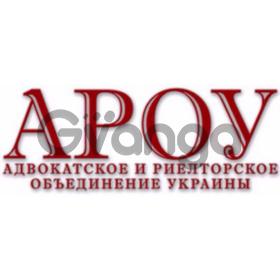 Налоговый адвокат Гончаров Вячеслав