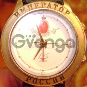 Часы сигнал полёт Император России Николай ii