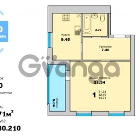 Продается квартира 1-ком 45 м² Приморская