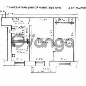 Продается квартира 2-ком 45 м² ул. Первомайская , 7