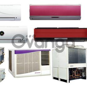 Предлагаю услуги по ремонту Кондиционеров и  Холодильников