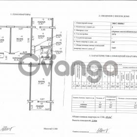 Продается квартира 3-ком 69 м² ул. Черноморская , 9