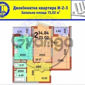 Продается квартира 2-ком 73 м² ул. Драгоманова, 4аа
