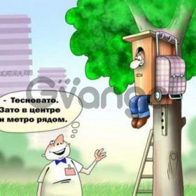 Срочно !!! 3 к. кв на Одесской