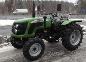 Мини-трактор Chery-RF404B (Чери-RF404B)