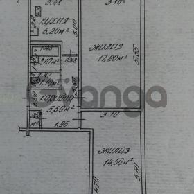 Продается квартира 2-ком 46.9 м² ул. Кожара , 4