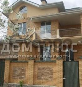 Продается дом 300 м² Залесная