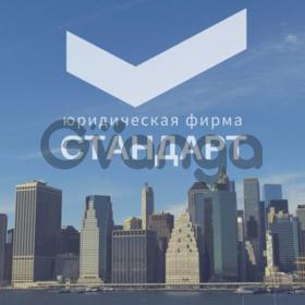 Юридический адрес Днепропетровск