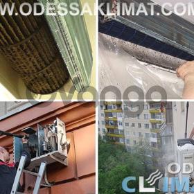 Обслуживание кондиционеров в Одессе