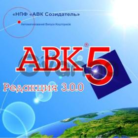 Смета АВК-5