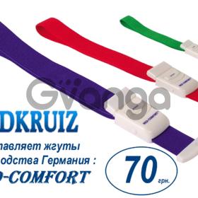 Жгут медицинский Med-Comfort