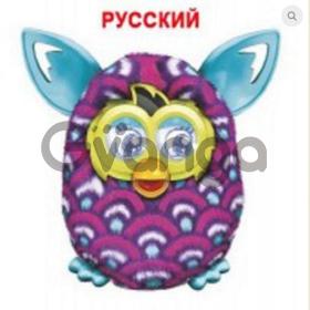 Игрушка детская Фёрби Бум Фиолетовая волна