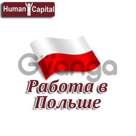 Швея в Польшу