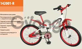 Велосипед 20 код 142001-R