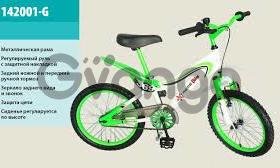 Велосипед 20 код 142001-G