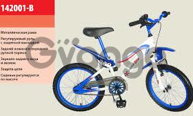Велосипед 20 дюймов 142001-В