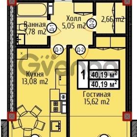 Продается квартира 1-ком 40 м² Шатурская
