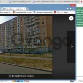 Сдается в аренду квартира 1-ком 38 м² Рудневка,д.9, метро Новокосино