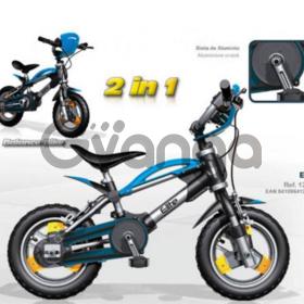 Велосипед двухколесный Injusa Elite Bike