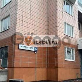 Продается квартира 1-ком 39 м² улица Маковского, 24