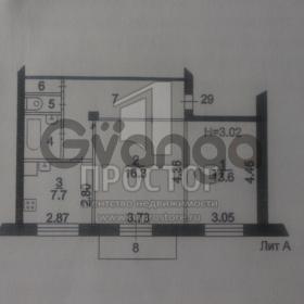 Продается квартира 2-ком 53 м² проспект Красной Армии, 2А