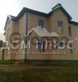 Продается дом 4-ком 260 м²