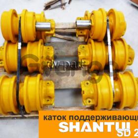 Каток поддерживающий   бульдозер Shantui SD22