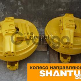 Колесо направляющее | бульдозер Shantui SD23