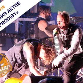 Тур «Грузия Актив + «The Prodigy»