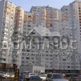 Продается квартира 2-ком 67 м² Гмыри Бориса