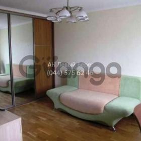 Продается квартира 1-ком 28 м² ул. Армянская, 29, метро Вырлица