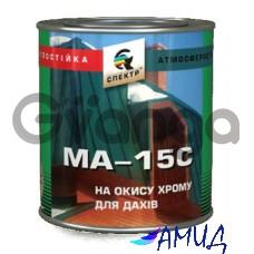 Краска масляная МА-15 для крыш на окиси хрома 2,5 кг