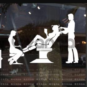 Ищем сотрудников в салон красоты