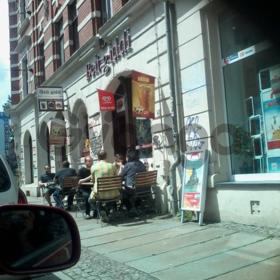 Продается кафе в городе Лейпциг