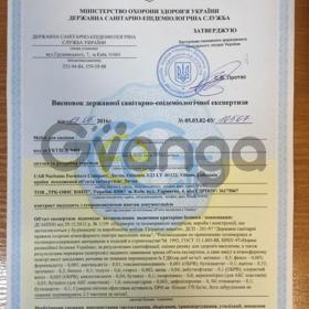 Професійна допомога в отриманні дозвільної документації на вітчизняну та імпортну продукцію, промислові товари та продукти харчування