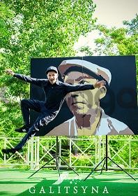 Шоу танцующий художник в Ростове