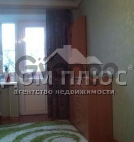 Продается квартира 1-ком 33 м² Щербакова