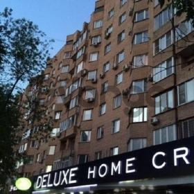 Сдается в аренду квартира 2-ком 60 м² Грузинская Б. 42, метро Маяковская