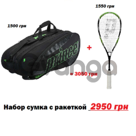 Ракетка для тенниса Prince O3 White LS 100 + Сумка для тенниса Prince Textreme (9 ракеток)