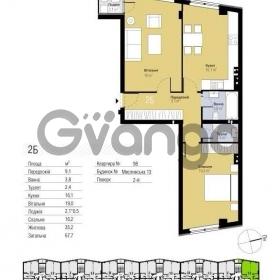 Продается квартира 2-ком 67.7 м² Охотничья ул., д. 3