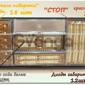 Диодные задние фонари серия Т-34 ваз 2106