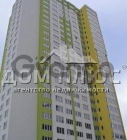 Продается квартира 3-ком 130 м² Герцена