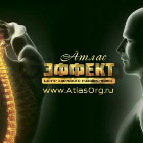 Центру здорового позвоночника требуется Врач невролог-вертебролог/мануальный терапевт.