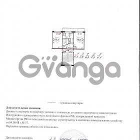 Продается Квартира 2-ком 46 м² Антонова-Овсеенко, 13, метро Елизаровская