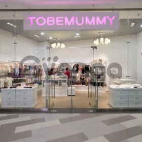 Продавец-консультант в магазин одежды для малышей